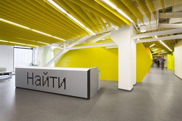 Чего Вы не знали о Яндекс?