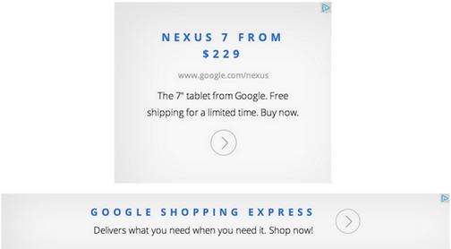 Google Display Network открыл доступ к новому формату баннерной рекламы!