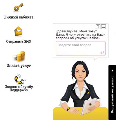 Скольким людям нужен ваш онлайн-консультант?